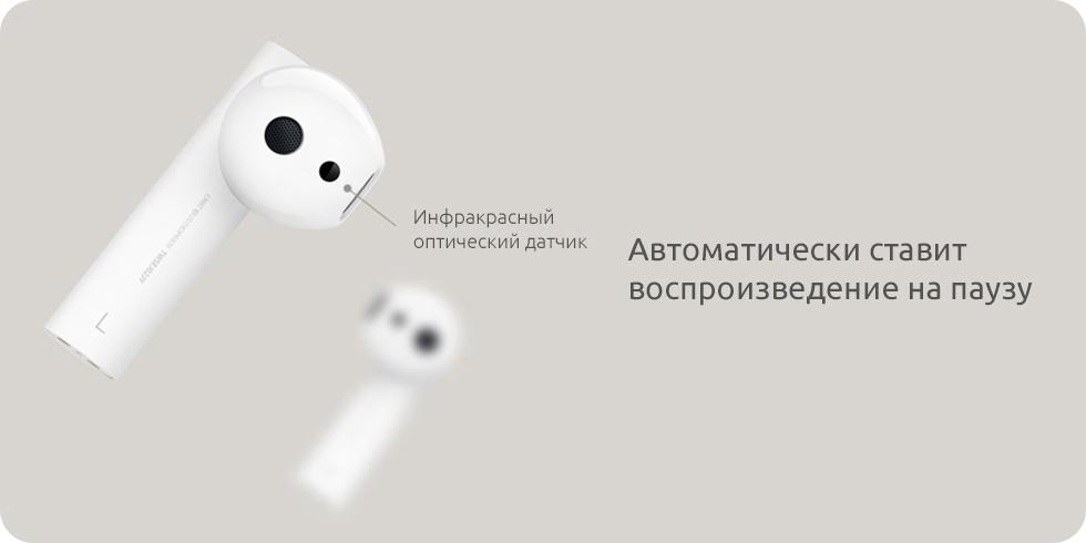 naushniki_xiaomi_air2__mi_tws_beliy_opisanie13.jpg