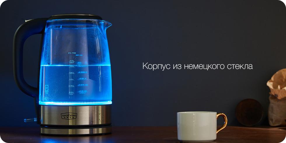 chaynik_xiaomi_topcreating_tuoba_dk450_electric_kettle_1_7l_opisanie3.jpg